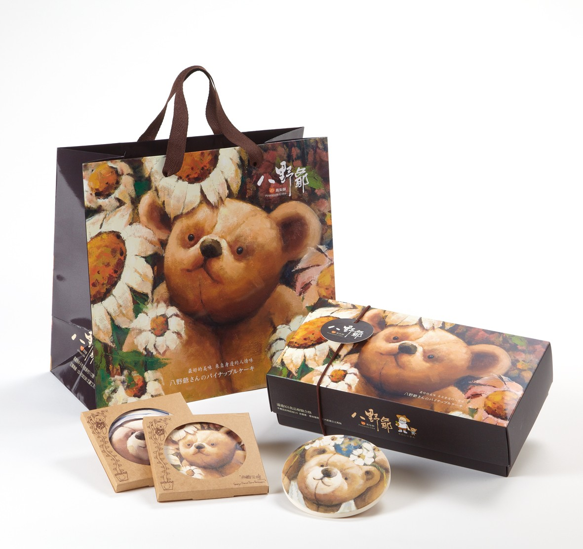 金磚原味鳳梨酥禮盒與小熊杯墊組