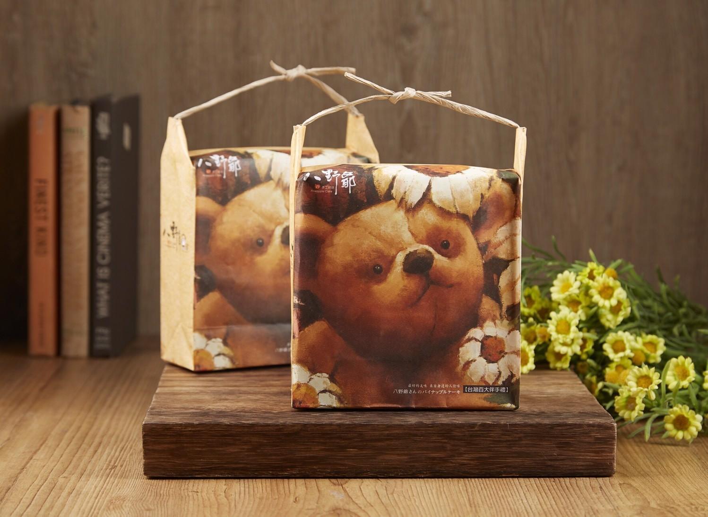 客製化 【企業專屬】【婚禮小物】【 彌月】禮盒